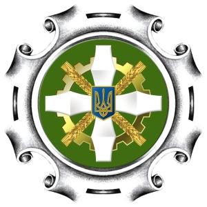 http://kotovsk-city.gov.ua/pens.jpg